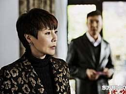 《人民的名义》李达康与欧阳青戏外竟如此时尚