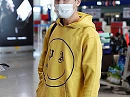 4月21日, 孙坚 现身北京机场