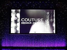 Couture赢家――大牌杂志明星都爱的 Giovanni Ferraris