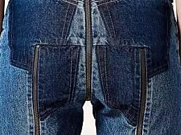 居然还有这样的牛仔裤,谁敢穿出去我服谁