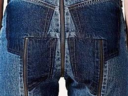 要穿出这样的牛仔裤得需要多的大勇气?!给人感觉像尿湿了……