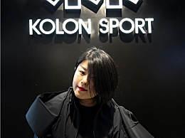 KOLON SPORT携手新任首席设计官Masha Ma亮相巴黎时装周