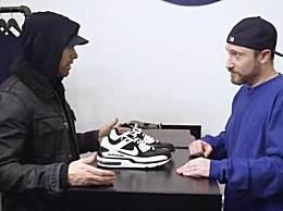 饶舌天王Eminem 亲自展示最贵 Air Jordan 4,价格惊掉下巴!