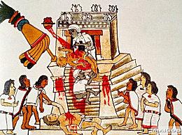 关于阿兹特克的恐怖仪式 历史上的恐怖古代文明