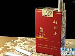 好日子卷烟价格 各种不同系列的价格口味介绍