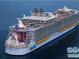 世界十大游轮 比泰坦尼克号长100米