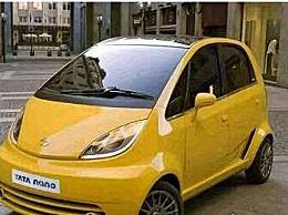 全球最便宜的汽车库存印度塔塔Nano售价仅1万元