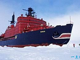 世界上最大的核动力破冰船 有两个核反应堆