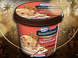 全球冰淇淋品牌排行榜本和杰瑞是世界上最贵的冰淇淋