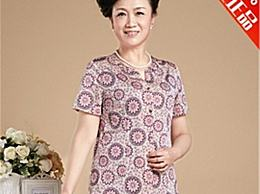 中老年服装品牌 为妈妈选择一套漂亮的衣服