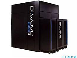 世界上最先进的计算机量子计算机取得了重大突破