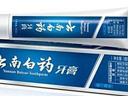 中国十大最佳牙膏品牌 国产牙膏最好的品牌是什么