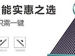 太阳能热水器十大品牌:太阳能热水器四季沐歌夺第一