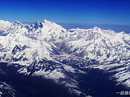 计算世界十大名山的排名 让我们看看它们有什么