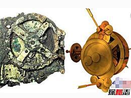 世界上最古老的机器 Antichi Sila计算机(日食预测青铜设备)