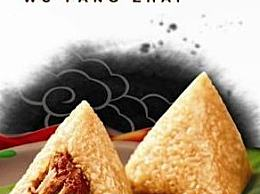 粽子十大品牌排名 哪个品牌更好