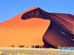 世界上最高的沙丘 325米的沙丘 你见过吗?