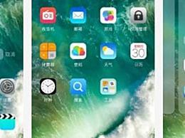iphone壁纸软件排名iphone高清壁纸下载软件