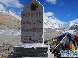 世界最高峰位于中国