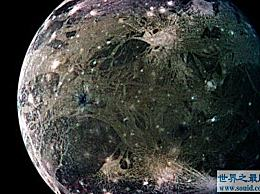 太阳系中最大的卫星 半径为2632公里