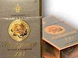 最新芙蓉王卷烟价格表图片芙蓉王卷烟价格表(共11种)