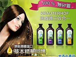 最受欢迎的控油洗发水是易于使用和摆脱脱发