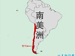 智利 世界上最窄的国家 形状像一条长蚯蚓