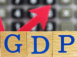 中国的国内生产总值在上海排名第一 在北京排名第二