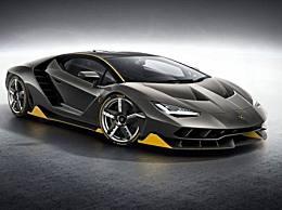 世界上最贵的汽车定价为480万美元