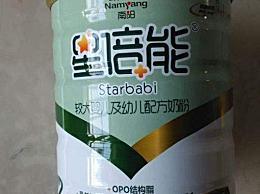 哪个品牌的韩国奶粉好?进口韩国奶粉推荐清单