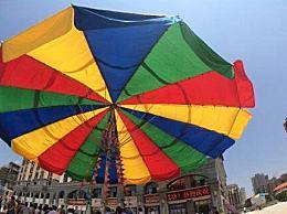 世界上最大的伞 直径22.90米的超级伞 创造了世界纪录