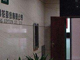 武汉新三板企业收入100强排名:银丰棉23.2亿创杰工贸9.1亿