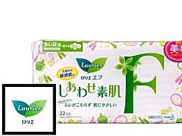 世界最佳卫生巾品牌前10名