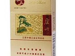 庐山卷烟价格及图庐山卷烟价格表(共12种)
