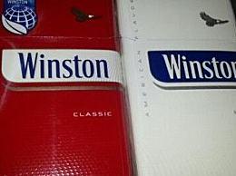 温斯顿香烟图片温斯顿香烟价格表(10种)