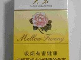 芙蓉香烟价格表和图片芙蓉香烟价格表(共6种)