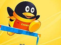 什么是马QQ?马的QQ值多少钱?腾讯高级QQ号码排行榜