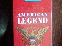 美国传奇香烟图片和价格美国传奇香烟价格表(2种)