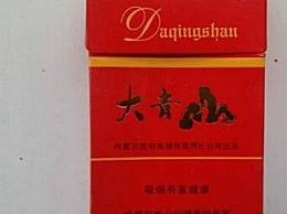 最新大青山卷烟价格表图片大青山卷烟价格表(共5种)
