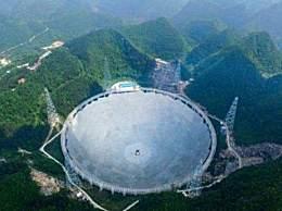 世界上最强大的望远镜 中国天眼快
