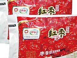 什么是美味健康的益生菌酸奶?十大益生菌酸奶排行榜推荐