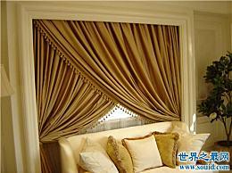 十大窗帘品牌 哪个品牌的窗帘更好