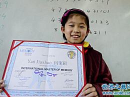 世界上最小的记忆大师 济南小学生严家硕(打破三项纪录)