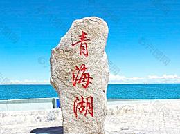 中国最大的湖泊面积为4583平方公里