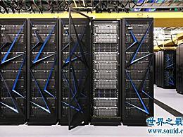 世界上最快的计算机 每人在一秒钟内完成630亿年的工作