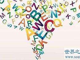 世界上最长的英语单词让你一口气读完没有氧气