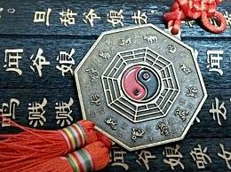 中国十大幸运风水宝地