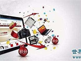 最便宜的购物网站排行榜 最可靠的网上购物方式
