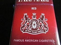 PALL MALL香烟多少钱?一包红色长香烟(6种)的价格表