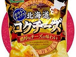 什么是最好的薯片?世界十大美味薯片